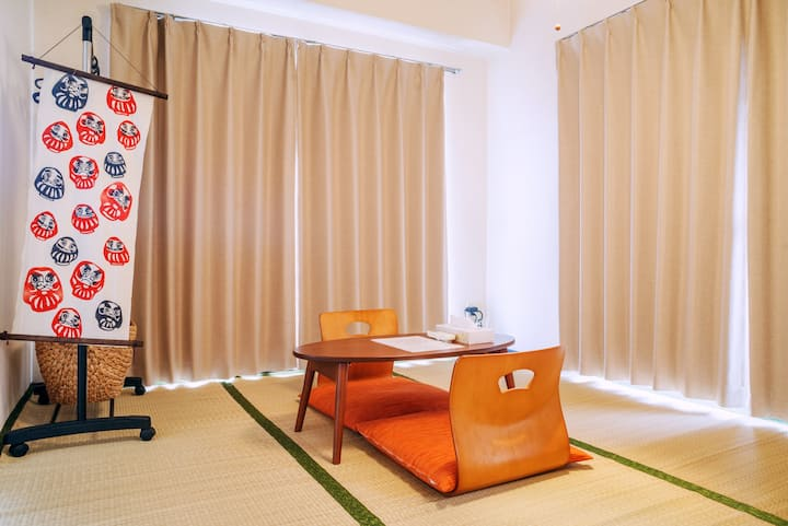 Near Nagoya castle and Tokugawa Garden! WIFI FREE!