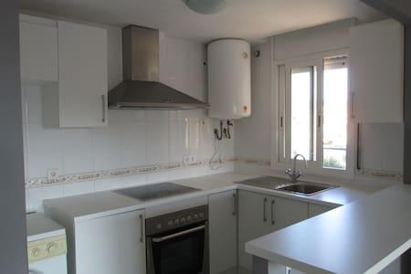 Apartamento de Nuria - Cunit - Apartamento