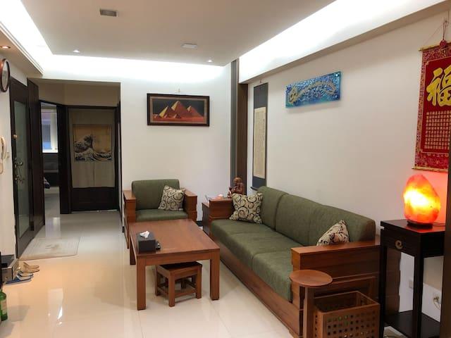 基隆市中心 - 市政府旁、自宅大空間 - Keelung City Hall - Cozy