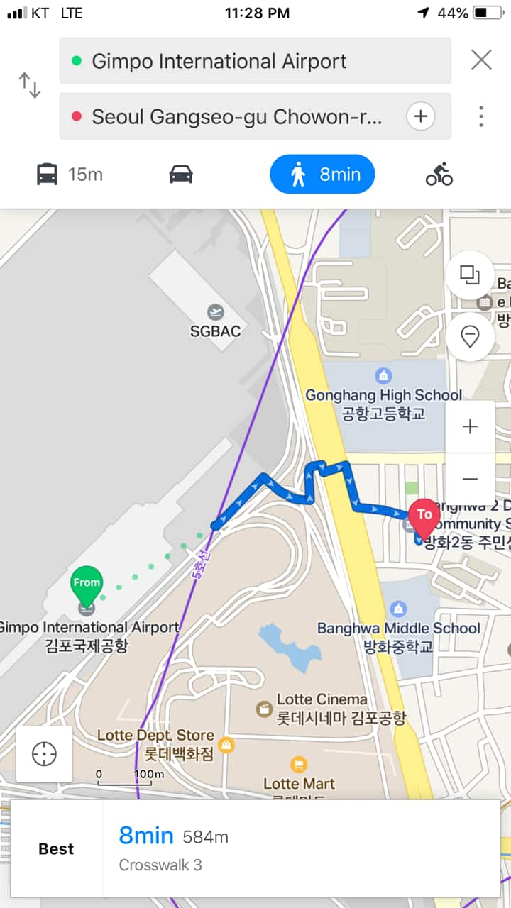 8 min(八分) walk from Gimpo Int'l Airport(金浦机场/空港)