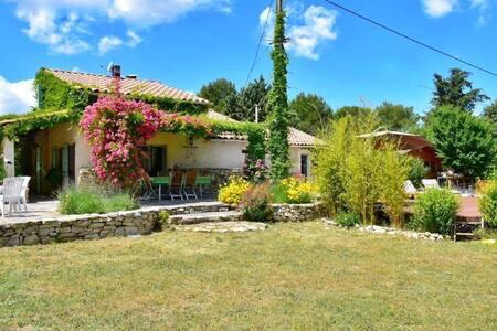 La Thébaïde maison provençale au calme - Rognes - Huis