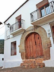 Casa Rural El Frontón - Abejuela - Hus