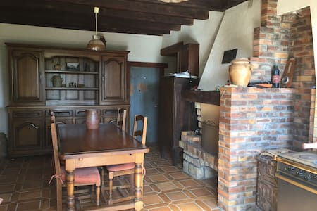 Ancienne ferme - Idéal Printemps de Bourges - Trouy - Haus