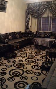 Appartement calme entre Casa et Mohamedia