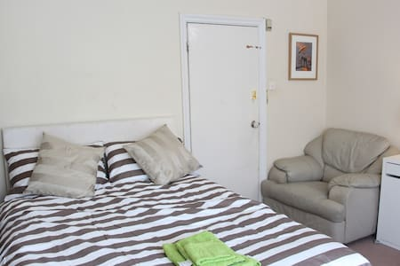 Modern room, Central Cambridge - Cambridge - Maison