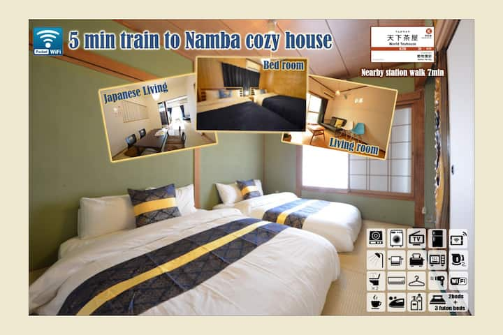 5 min train to Namba/No Transfer to KIX/cozy house
