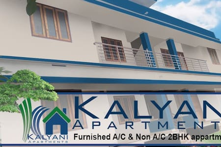 Kalyani Apartments A/c