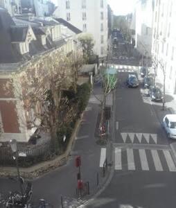 Belle chambre à 15 min du centre de Paris. - Vincennes