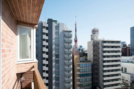 ★NEW★Roppongi luxury house. Tokyo tower view - Minato - Appartement