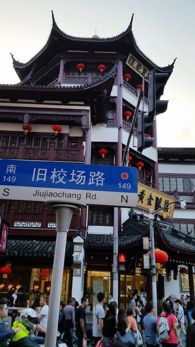 The nearby street, and famous tourism spot (yuyuan garden)