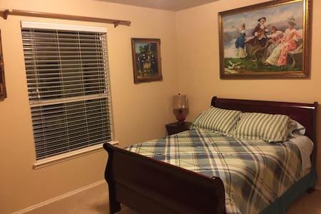 Nice bedroom in Frisco - Frisco