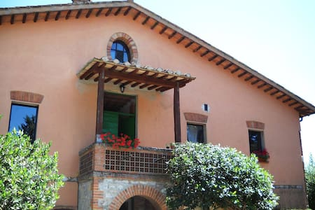 Holiday on the hills - Perugia - Apartment