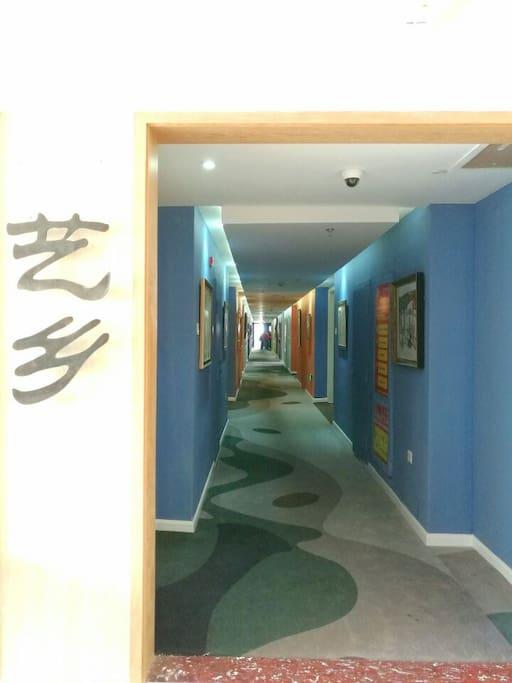 艺乡·入口