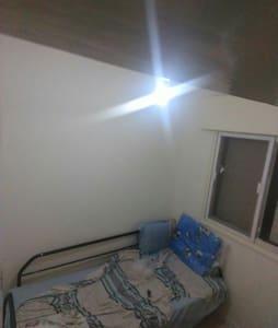 Apartamento familiar em carmiel!! - Karmiel