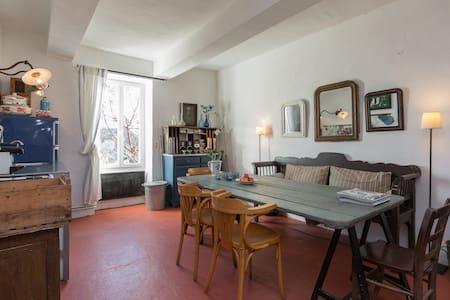 Restaurant&Gites Lafleurbleue N°4 - Crestet - Appartement