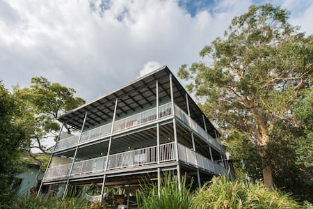 Seabreeze Guesthouse - Entire Home - Point Lookout