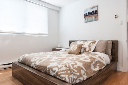 Renovated, spacious and clean place - Longueuil
