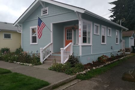 The SeaShell Cottage - Port Angeles