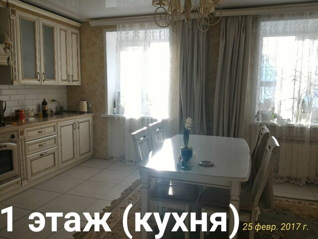 сдам таунхаус - Kostroma