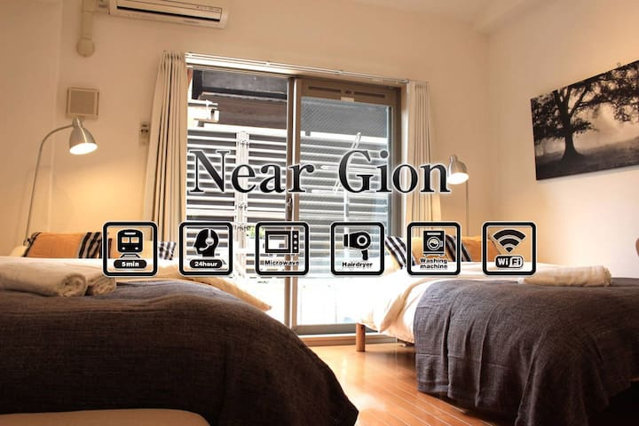 New Open!! Kyoto Gion!!Cozy room!!!#AS20 - Higashiyama Ward, Kyoto - Apartamento
