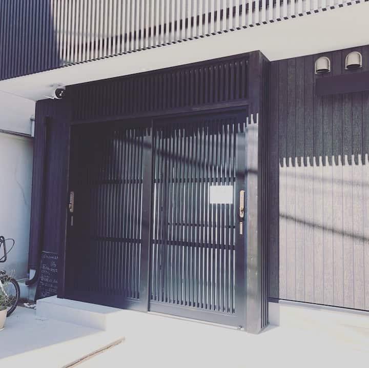 Koto City Home (Sarue Guest House)