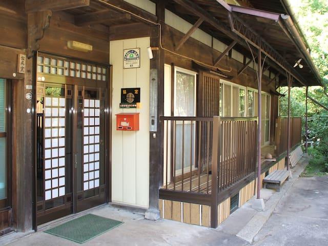 民宿松尾の玄関