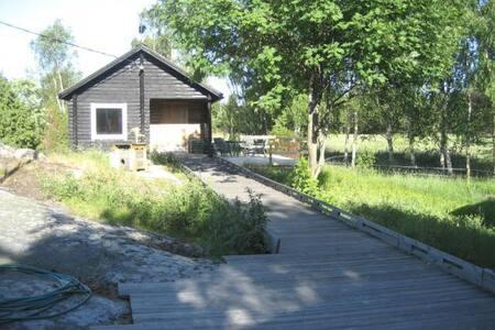 Island Cabin Getaway - Korpo - กระท่อม