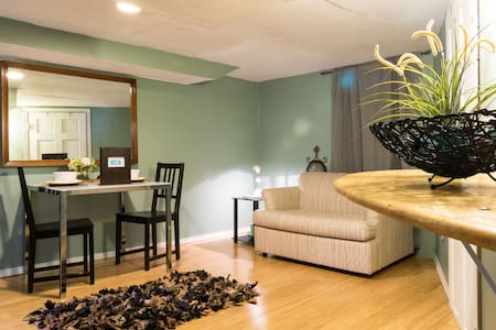 Private Apartment near Ann Arbor - Ypsilanti