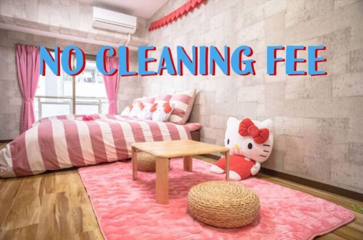 ♡NO CLEANING FEE♡ kitty room! - 大阪市 - Huoneisto