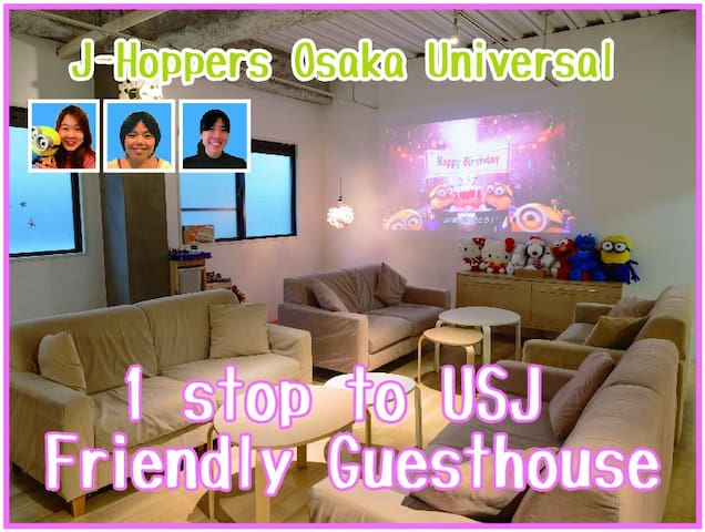 8 Bed Mixed Dorm - Friendly Guesthouse near USJ