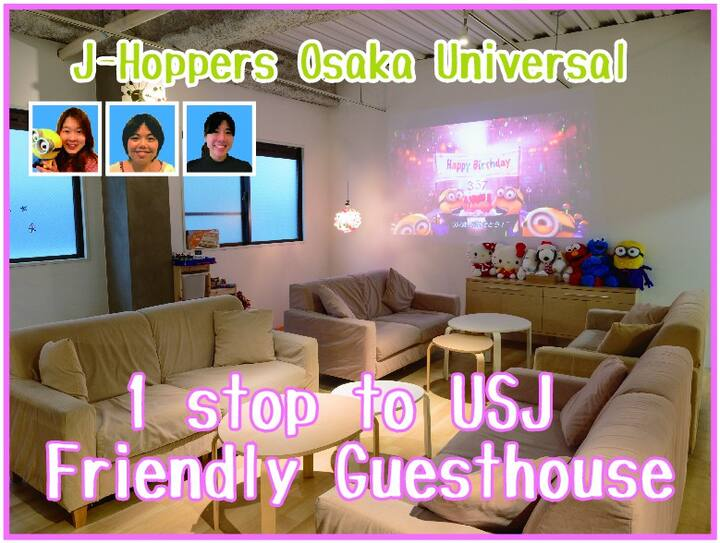 8 Bed Mixed Dorm - Friendly Guesthouse near USJ