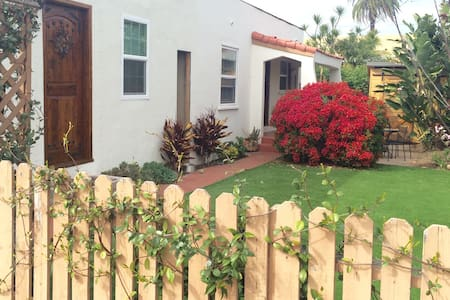 Charming Private Spanish Casita - San Diego
