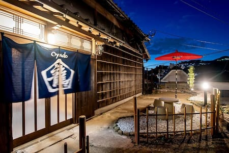 【Oyado龍】檜の露天風呂付 和モダンな古民家115㎡貸し切りの宿 1日1組限定≪8名宿泊可能≫