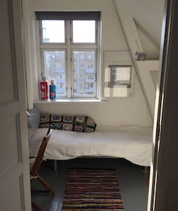 Single room with own entrance - Aalborg