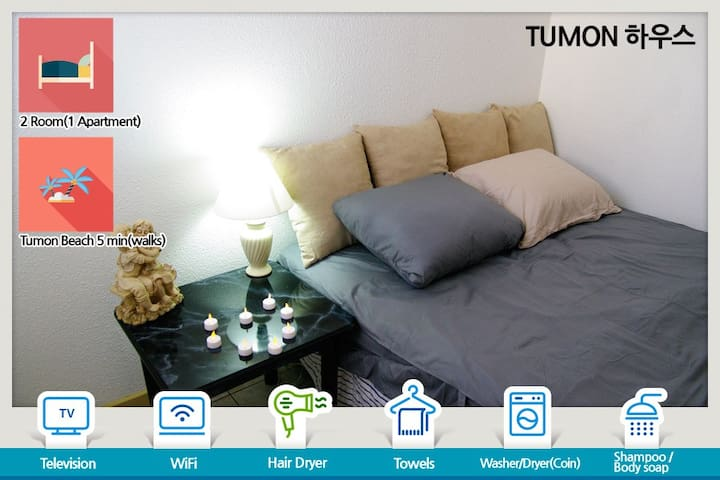 Tumon House  - Great Location for your vacation - Tamuning - Apartment