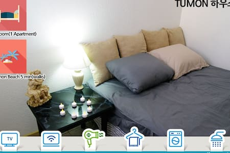 Tumon House  - Great Location for your vacation - Tamuning