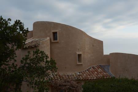 Le Mayen de Provence - Saint Paul en Forêt  - 酒店式公寓