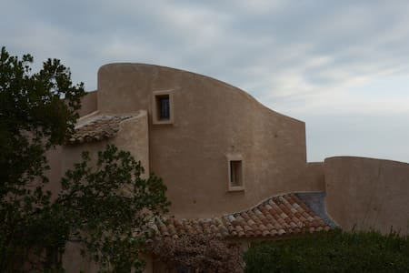 Le Mayen de Provence - Saint Paul en Forêt  - Apartmen perkhidmatan