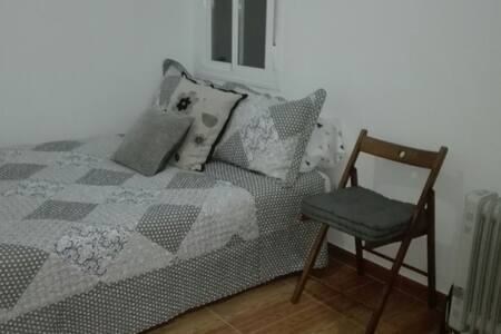 Private Room in old town badajoz - Badajoz - Appartement