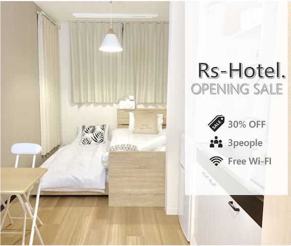 +【Rs,Hotel 104】直达成田机场/东京/秋叶原/新宿/迪士尼