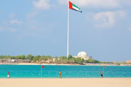 Best location in AbuDhabi 2min walk from the beach - Abu Dhabi - Lakás
