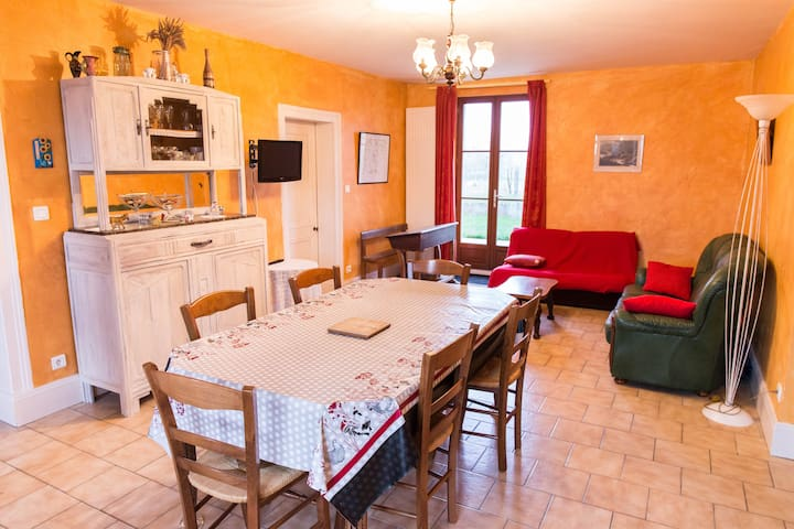Gîte la petite ferme - Margny - บ้าน