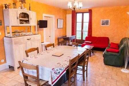 Gîte la petite ferme - Margny - Dom