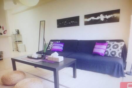 Xz Happy home - Nakano-ku - Appartement