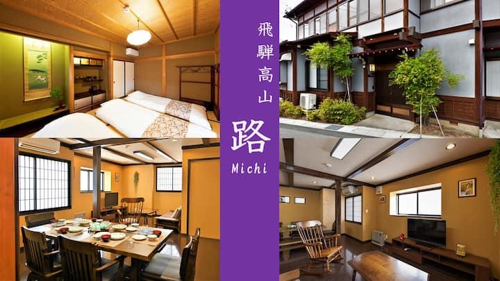 Michi ◇99m² 7min to Sta. Parking lot, No-smoking ◇