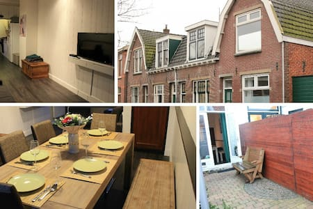 Rustic Dutch house with free parking on the street - Зандам