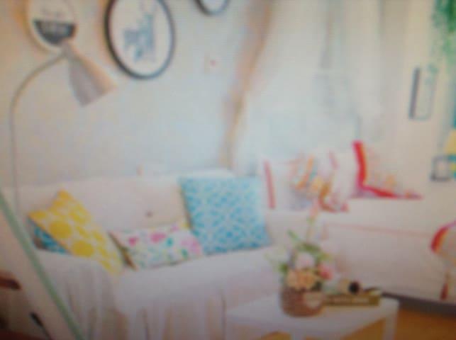 cozy loft apartment - ahmeek - Apartment