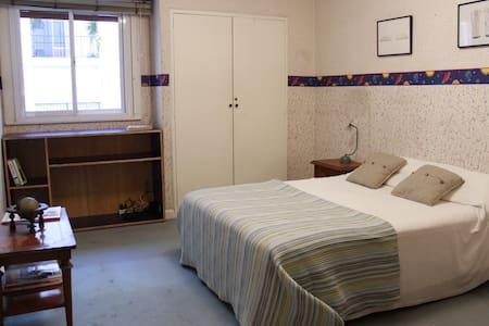 Wonderful private room, private bathroom Recoleta - Buenos Aires - Lägenhet