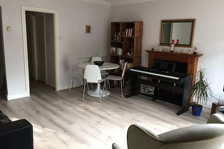 Modern 2 Bed Apartment in Central Dublin - Dublin - Apartment
