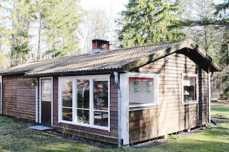 2 Bedrooms Home in Lärbro #5 - Lärbro - 獨棟